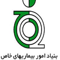 سالی 2 مرکز بیماریهای خاص در کشور راهاندازی میشود