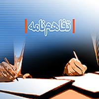 تفاهم نامه سه جانبه همکاری بهزیستی، وزارت تعاون و یونیسف امضا شد