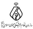 سازمان نظام پزشکی کل کشور