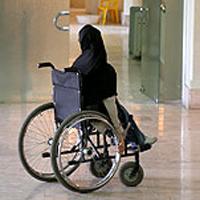تغییر نگرش جامعه نسبت به معلولان/توانمند سازی معلولان در بخشهای مختلف