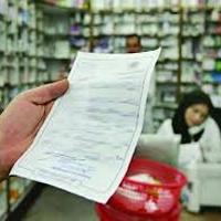 دولت درصدد کاهش سهم مردم از هزینه های درمان است/ ارزشمند کردن دفترچه های درمانی