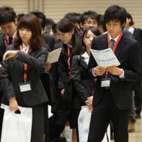 چرا ژاپنی ها موفق هستند ؟