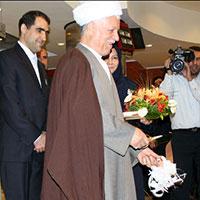 عکس های دیده نشده از وزیر بهداشت در کنار هاشمی رفسنجانی