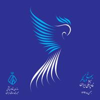 عکس نماد پزشکی کشور