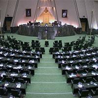 مخالفت مجلس با اختصاص مالیات سلامت به معاونت برنامه ریزی/ اعتبارات در اختیار دولت