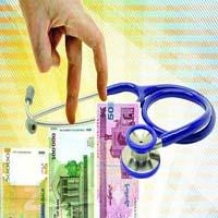 """ناکارآمدی حوزه """"مالی نظام سلامت"""" متهم ردیف اول زیرمیزی"""