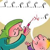 نشانه های اولیه لکنت زبان در کودکان