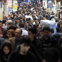 الزامات و راهکارهای افزایش جمعیت