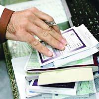افزایش مشکلات مردم با واگذاری بیمه ها به وزارت بهداشت