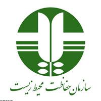 اولویتهای زیستمحیطی استان تهران در سال 93