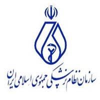 بیانیه سازمان نظام پزشکی جمهوری اسلامی ایران در پی ابلاغ سیاستهای کلی سلامت از سوی مقام معظم رهبری