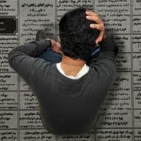 ناامیدی، افسردگی و آسیب های اجتماعی جوانان بیکار را تهدید می کند