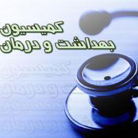 وزیر بهداشت برای بررسی وجود روغن پالم در لبنیاد به مجلس می رود