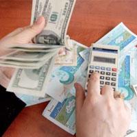بدهی 80 میلیاردی وزارت بهداشت به دانشگاه کرمان/4 ماه است کارکنان حقوق نگرفته اند