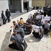 تجمع دندانپزشکها در مقابل مجلس