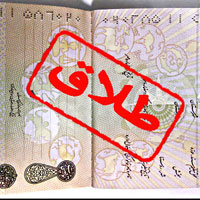 سونامی طلاق در مناطق کردنشین ایران
