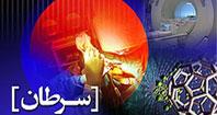 وزارت بهداشت از سیاسی کاری در حوزه درمان اجتناب کند