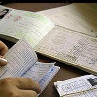 اهدای دفترچه به هشت میلیون و یکمین نفر توسط رییس جمهور