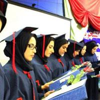 دود اختلاف وزارت بهداشت ودانشگاه آزاد ، در چشم دانش آموختگان