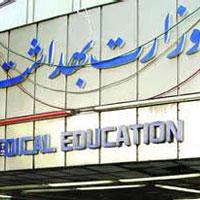 کمک 8 میلیاردی وزارت بهداشت به صدا و سيما غير قانوني است