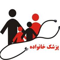 توپ پزشک خانواده در زمین وزارت رفاه