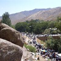 کوهخواری در همدان با پرچم گردشگری