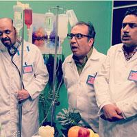 سریال طنز مهران مدیری واقعیات پزشکی در ایران را نشان داد؟