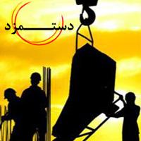 شرایط بد کارگران معلول/چتر حمایتی دولت آب رفت