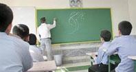 نسل فردای ایران را فقیر تربیت نکنیم!