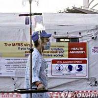 «مرس» اولین قربانیان خود را در کره جنوبی گرفت