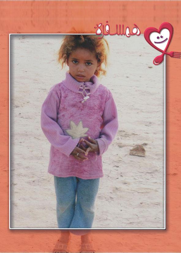 کمپین رفع سوءتغذیه کودکان نیازمند زیر 6 سال