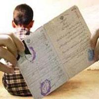 یک میلیون کودک بی شناسنامه در کشور