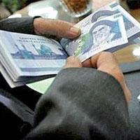 بازنشستگان منتظر فیشهای جدید حقوق