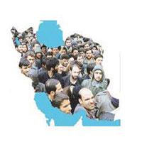 جمعیت ایران به 80 میلیون نفر رسید