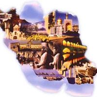 ایران جذاب ترین مقصد توریستی جهان؟