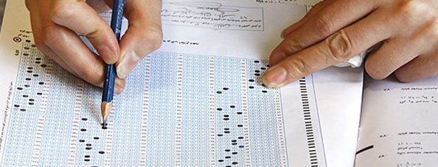وزارت بهداشت متولی سلامت مردم است یا برگزاری آزمون؟