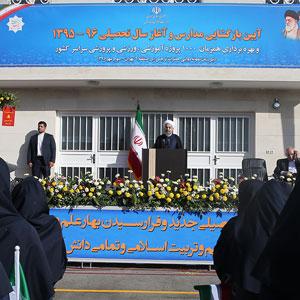 پرسش مهر رئیس جمهوری:خشونت از کجا نشات گرفته؟