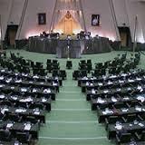 موافقت مجلس با پیوستن ایران به معاهده پاریس