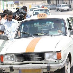 در محاصره اگزوزها