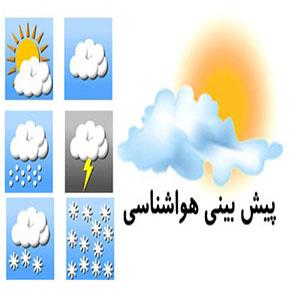 بارش برف و باران در 14 استان/ موج جدید بارش ها از چهارشنبه