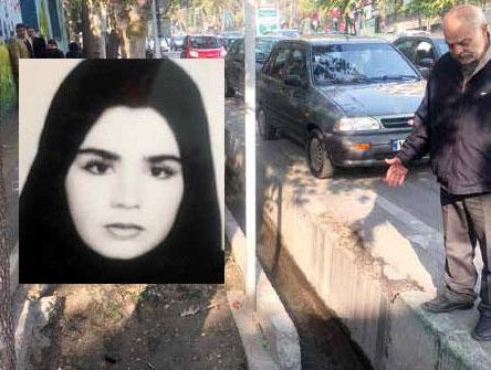 گفتگو با همسر زنی که در سیل تهران گم شد