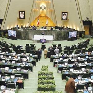 لایحه مشمول نشدن محدودیت های ساعات کار برای کارکنان عملیات اورژانس به مجلس تقدیم شد
