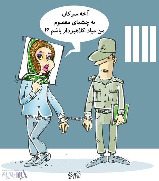 کاریکاتور / این هم کلاهبرداری با پروفایل زنانه!
