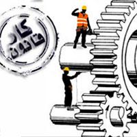 لایحه ای که امنیت شغلی کارگران را تهدید می کند