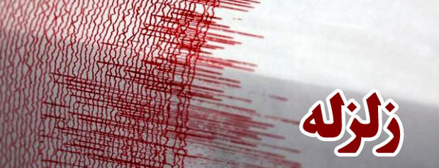 از موعد زلزله تهران گذشته؛در وقت اضافه هستیم/ سولههای بحران، ظرفیت جمعیت 12 میلیونی تهران را دارد؟