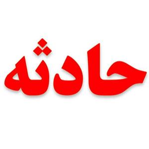 انفجار مهیب در بیمارستان شهید بهشتی بابل
