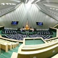 مجلس بهدنبال راهی برای نجات تهران