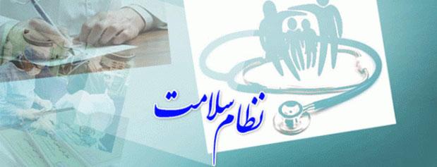 تعامل راه ناگزیر وزارتخانههای رفاه و بهداشت