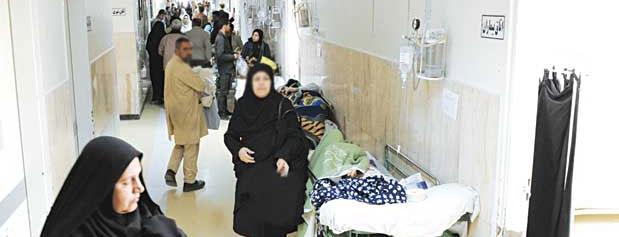 درد پشت اتاقهاي خالي از تجهيزات پزشکی بیمارستان ها