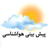 باران تابستانه مهمان کشور/ خزر و خلیج فارس مواج است